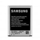 Samsung GT-I9300 Galaxy S3 - Battery Li-Ion EB-L1G6LLU 2100mAh (MOQ:50 pcs)